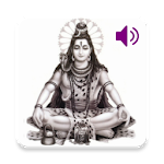 Lingashtakam in Hindi (Shiva)
