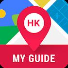 香港•我的智游行程 icon