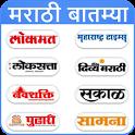 Marathi News Top Newspapers icon
