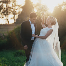 Wedding photographer Aleksandr Fedorchuk (Leoczar). Photo of 02.11.2016