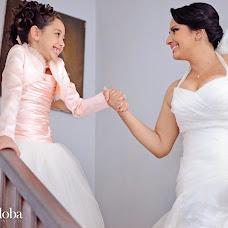 Wedding photographer Felisa Cordoba (cordoba). Photo of 25.08.2014