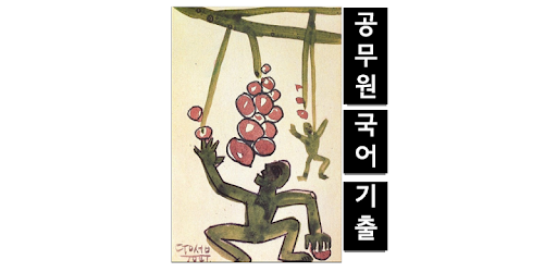 Recently,<br>It contains only utterances, regulations, vocabulary, and Chinese characters.