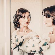 Wedding photographer Maksim Antipov (34max). Photo of 11.04.2015