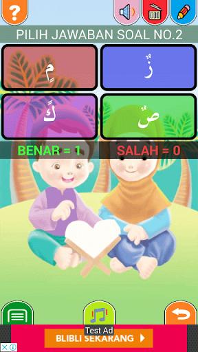 Belajar Huruf Hijaiyah 3.03e screenshots 10