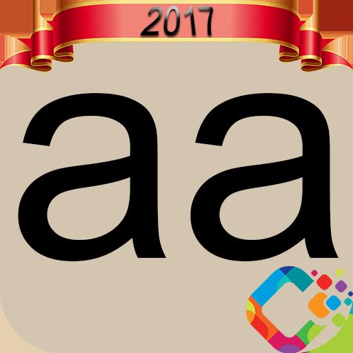aa 2017 (game)