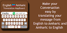 Download Fast Amharic Keyboard-English to Amharic Typing APK