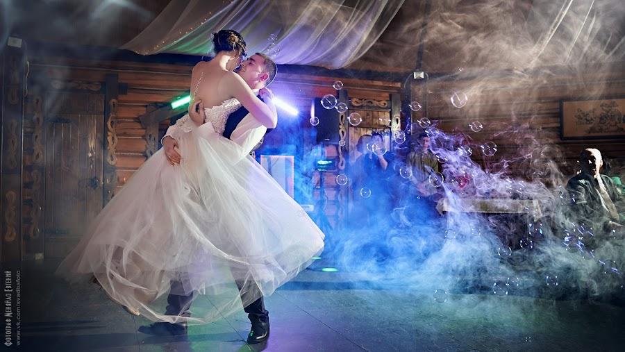 Wedding photographer Evgeniy Menyaylo (photosvadba). Photo of 11.03.2019