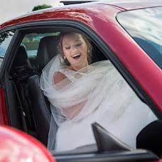 Wedding photographer Reina De vries (ReinadeVries). Photo of 07.07.2018