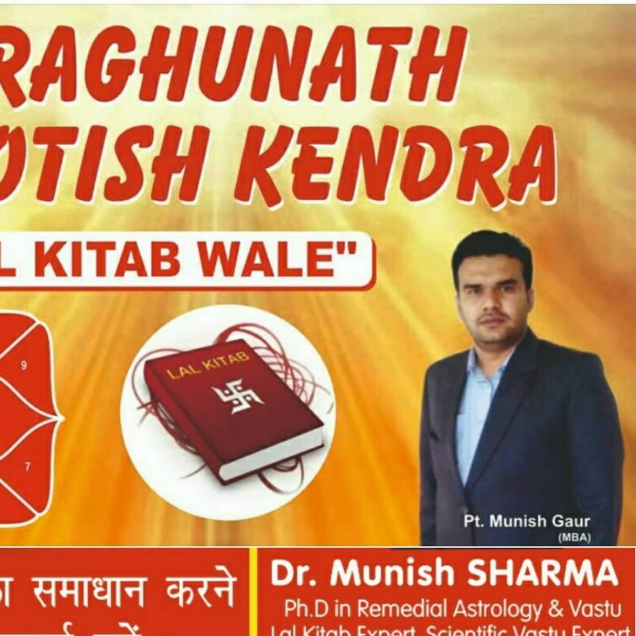 RAGHUNATH JYOTISH KENDRA Dr Munish Sharma Astrologer