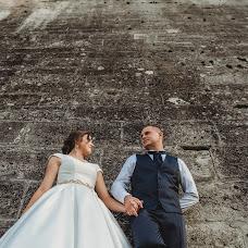 Wedding photographer Andre Sobolevskiy (Sobolevskiy). Photo of 06.10.2018