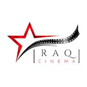 IRAQI Cinema السينما العراقية