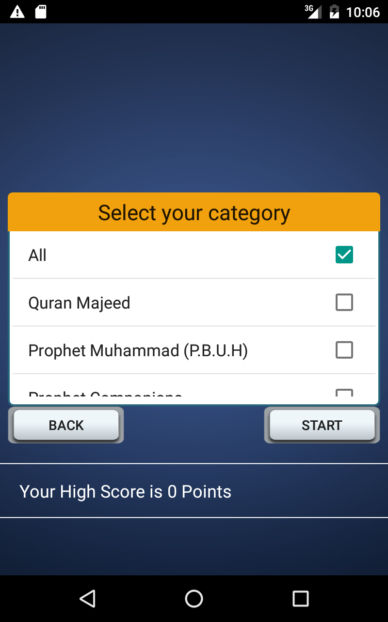Скриншот Quran & Islamic Quiz