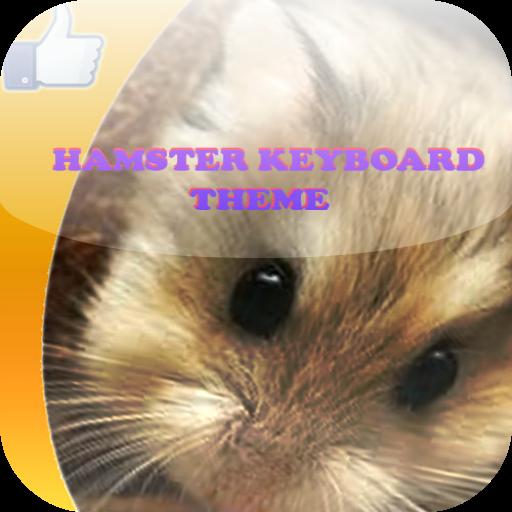 Hamster Keyboard 攝影 App LOGO-APP試玩