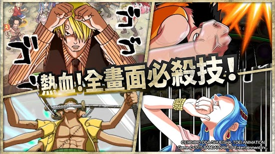 LINE: ONE PIECE 秘寶尋航- screenshot thumbnail