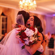 Wedding photographer Darya Lugovaya (lugovaya). Photo of 31.01.2018