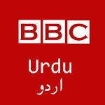 دی نیوز Newsدی نیوز: BBC Urdu Icon