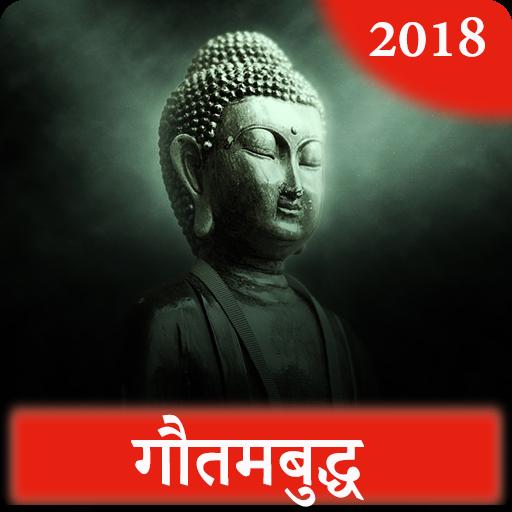app insights buddha vandana quotes motivational thoughts apptopia