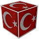 Download 3D Türk Bayrağı Canlı Duvar Kağıtları For PC Windows and Mac