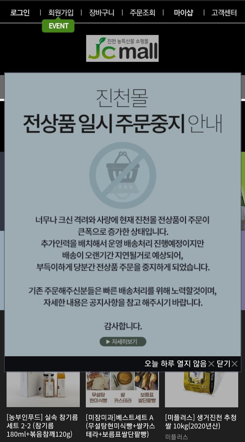 Screenshot_20210830-122836_Samsung Internet