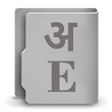 Hindi Dictionary (Offline) icon