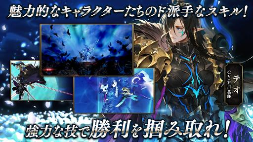 u30bbu30d6u30f3u30cau30a4u30c4(Seven Knights) apktram screenshots 3