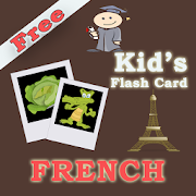 French Kids Flash Card