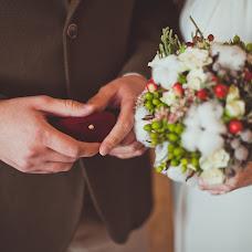 Wedding photographer Yuliya Velibekova (existence). Photo of 14.01.2014