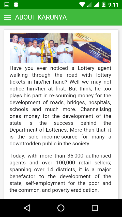 Kerala State Lottery Results- screenshot