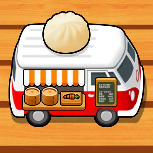 Download Foodtruck_Dumpling!