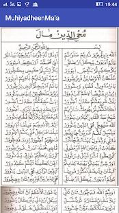 MuhiyadheenMala - náhled