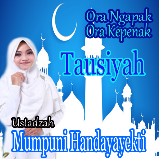 Baru Ceramah Lucu Ustadzah Mumpuni Handayayekti (app)