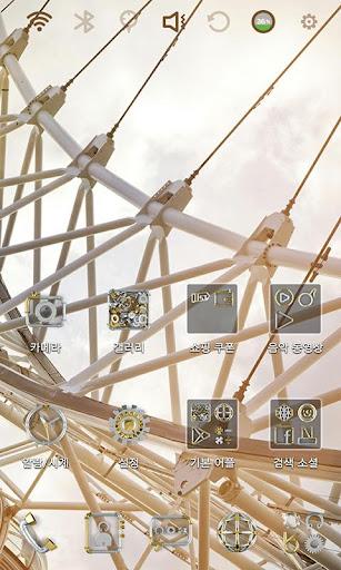 Ferry Wheel Theme Special