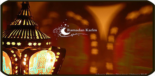 Descargar Ramadan Kareem Wallpaper Para Pc Gratis última