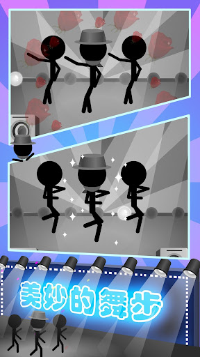 Stickman Dance! 1.0 screenshots 1