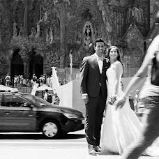 Wedding photographer Thomas Lerch (ThomasLerch). Photo of 24.05.2018