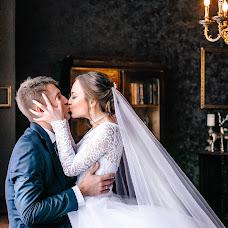 Wedding photographer Sofya Malysheva (Sofya79). Photo of 23.04.2018