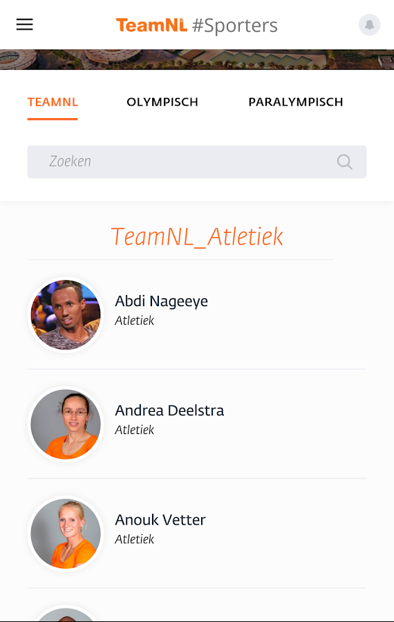 TeamNL- screenshot