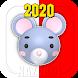 マウスルーム2020