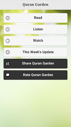 Quran Garden (English Tafseer) for PC