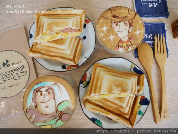 性格せいかく。可以自己指定喜愛圖案的可愛的拉花咖啡,早餐熱壓三明治私心也推
