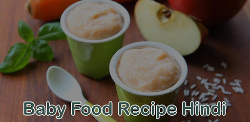 Baby food recipe hindi apps on google play forumfinder Choice Image