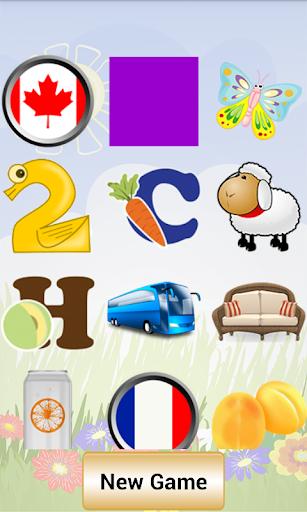 English for Kids  screenshots 6