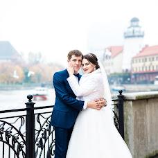 Wedding photographer Yuliya Lavrova (lavfoto). Photo of 28.12.2017