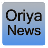 Oriya News - All NewsPapers