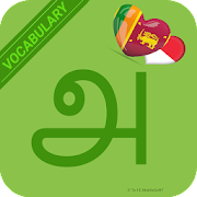 Learn Tamil Vocabulary Easily - Tamil Word
