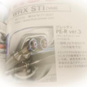 WRX S4 VAG DBA-VAGのカスタム事例画像 りんつさんの2019年08月01日00:44の投稿