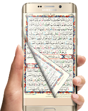 30 Para Quran القران الكريم Colour Coded 16 Lines 1 0 latest apk