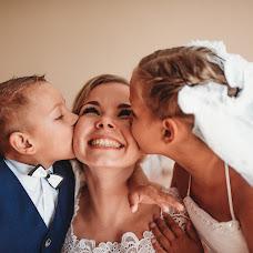 Wedding photographer Andre Sobolevskiy (Sobolevskiy). Photo of 06.01.2018