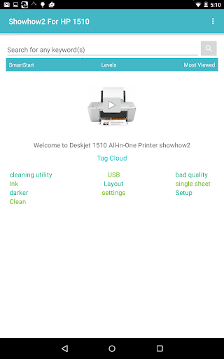 玩教育App|Showhow2 for  HP Deskjet 1510免費|APP試玩