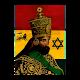 Rastafarian Calendar and Reminder Download for PC